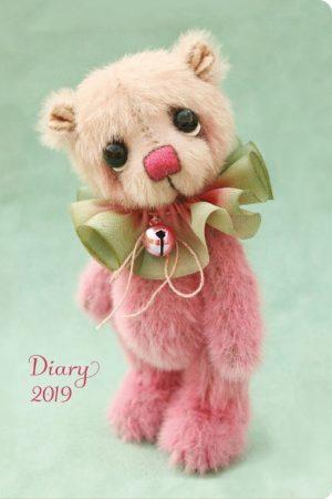 2019 Pocket Diary, Bear - Santoro